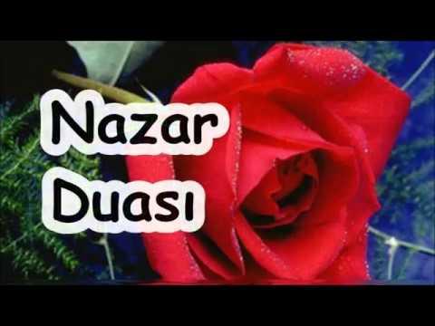 назар дуасы на арабском