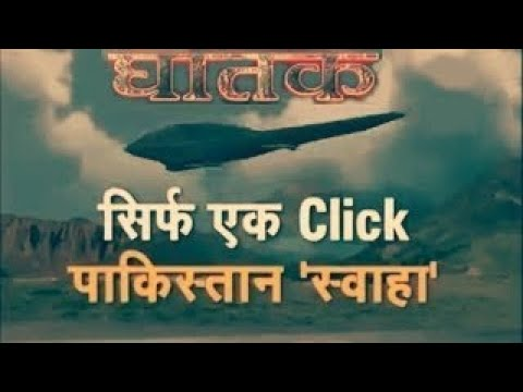 India is 3rd Country Developing Stealth UAV बांबर II DRDO AURA Pakistan Afraid