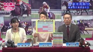 番組提供:『元・東大生の馬券マネジメント』 無料会員登録はコチラから...