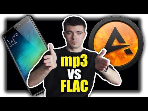Что будет с Mp3? Как воспроизвести FLAC на Android?