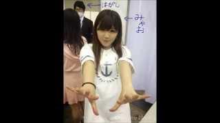 エンダン 2013.11.26 握手=1.山内鈴蘭 2.佐藤すみれ 客=堀潤、やついい...