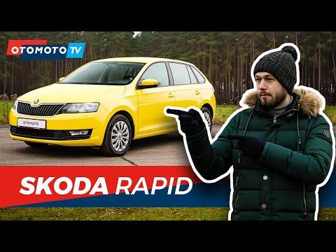 Skoda Rapid - Czeskie Lambo?   Test OTOMOTO TV