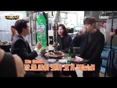 Seohyun, Ji Hyun Woo & Kim Ji Hoon drink SoJu BTS