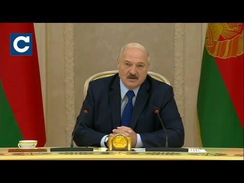 Олександр Лукашенко про
