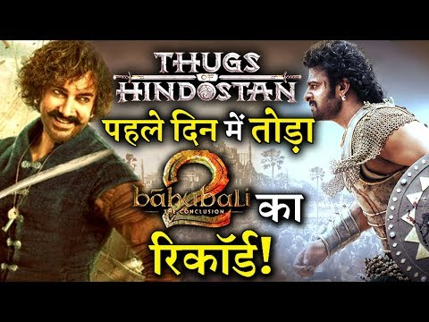 Thugs Of Hindostan First Day Box Office Collection! Mp3