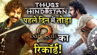 Thugs Of Hindostan First Day Box Office Collection!