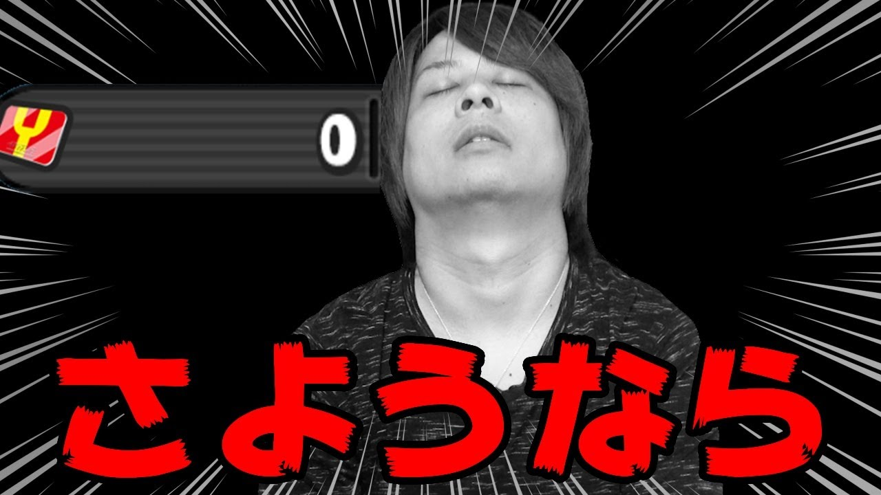 ぷにぷにオレのYポイントは0。。。。。