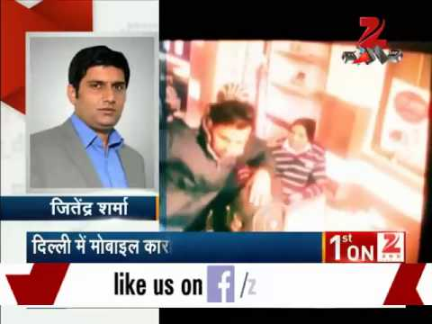 Exclusive footage: CCTV captures Delhi businessman's murderers