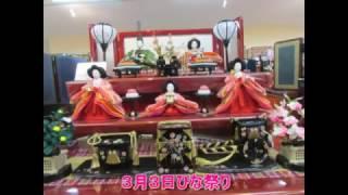2017節句人形 藤秀 福岡流通センタースライドショー