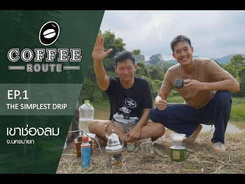 Coffee Route Ep.1