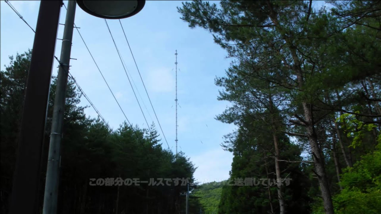 JJY 福島県 おおたかどや山 標準電波送信所 40kHz - YouTube
