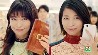 cast : 三倉茉奈 三倉佳奈.