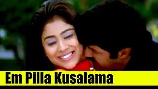 Telugu Full Song - Em Pilla Kusalama - Chennakesava Reddy 2002 - Balakrishna Nandamuri, Shriya Saran
