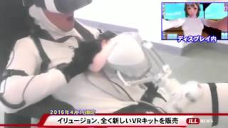 SEXY VR HENTAI SUIT GONE WRONG! WORST FAIL! ✓