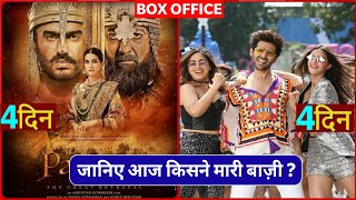 Panipat vs Pati Patni Aur Woh Box Office Collection,Panipat Box Office Collection,Pati Patni Aur Woh