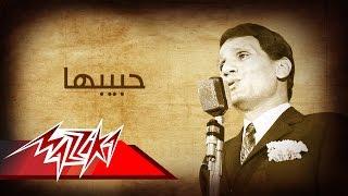 Habibaha - Abdel Halim Hafez حبيبها  تسجيل حفلة - عبد الحليم حافظ