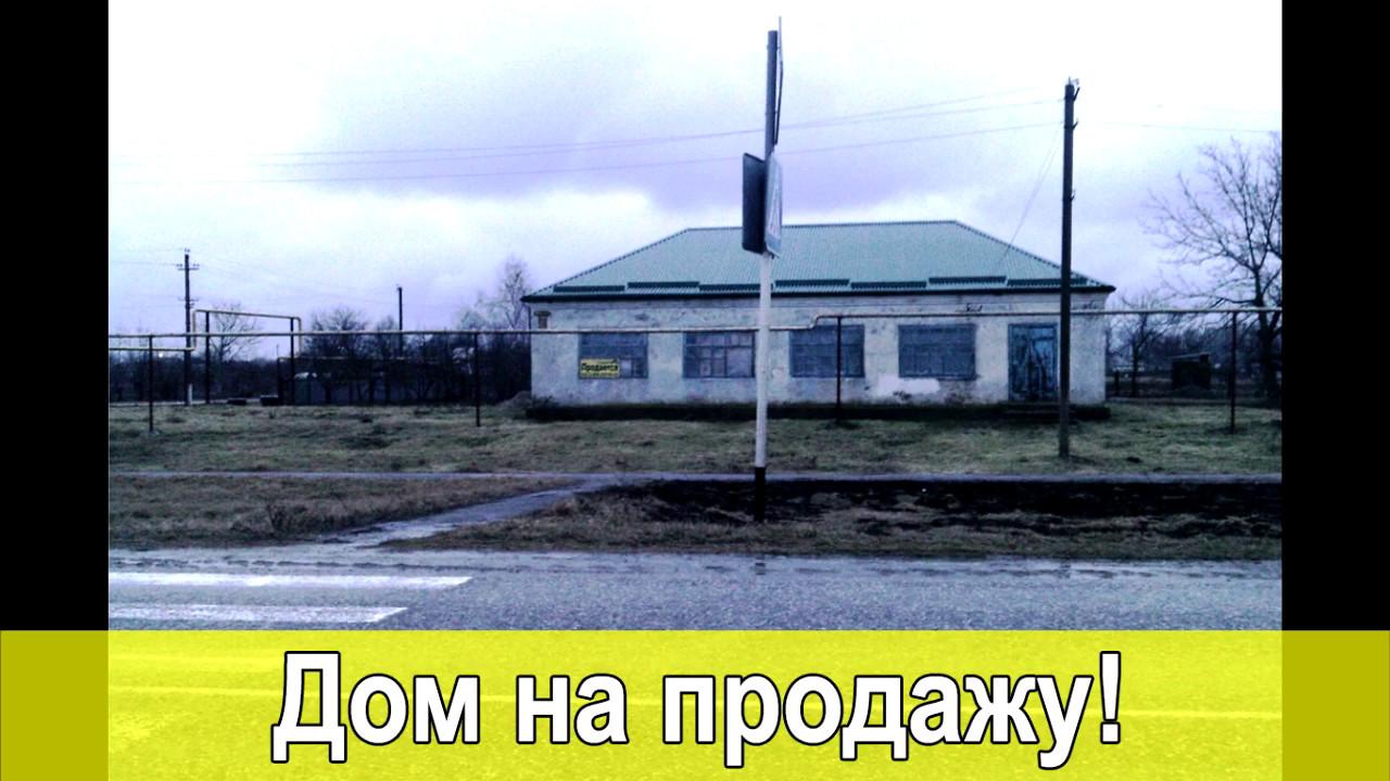 Горный Алтай. - YouTube