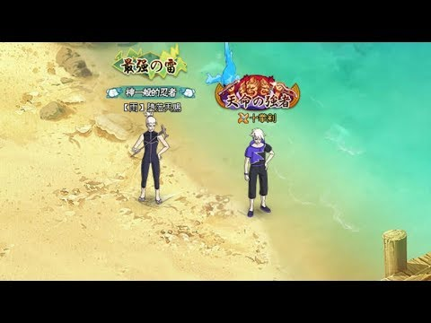 """鬥祭:紅顏彈指老,剎那芳華"" Fighting Matsuri: ""Easy"" 10 Wins"