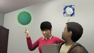 日本のこども 性教育の行方 thumbnail