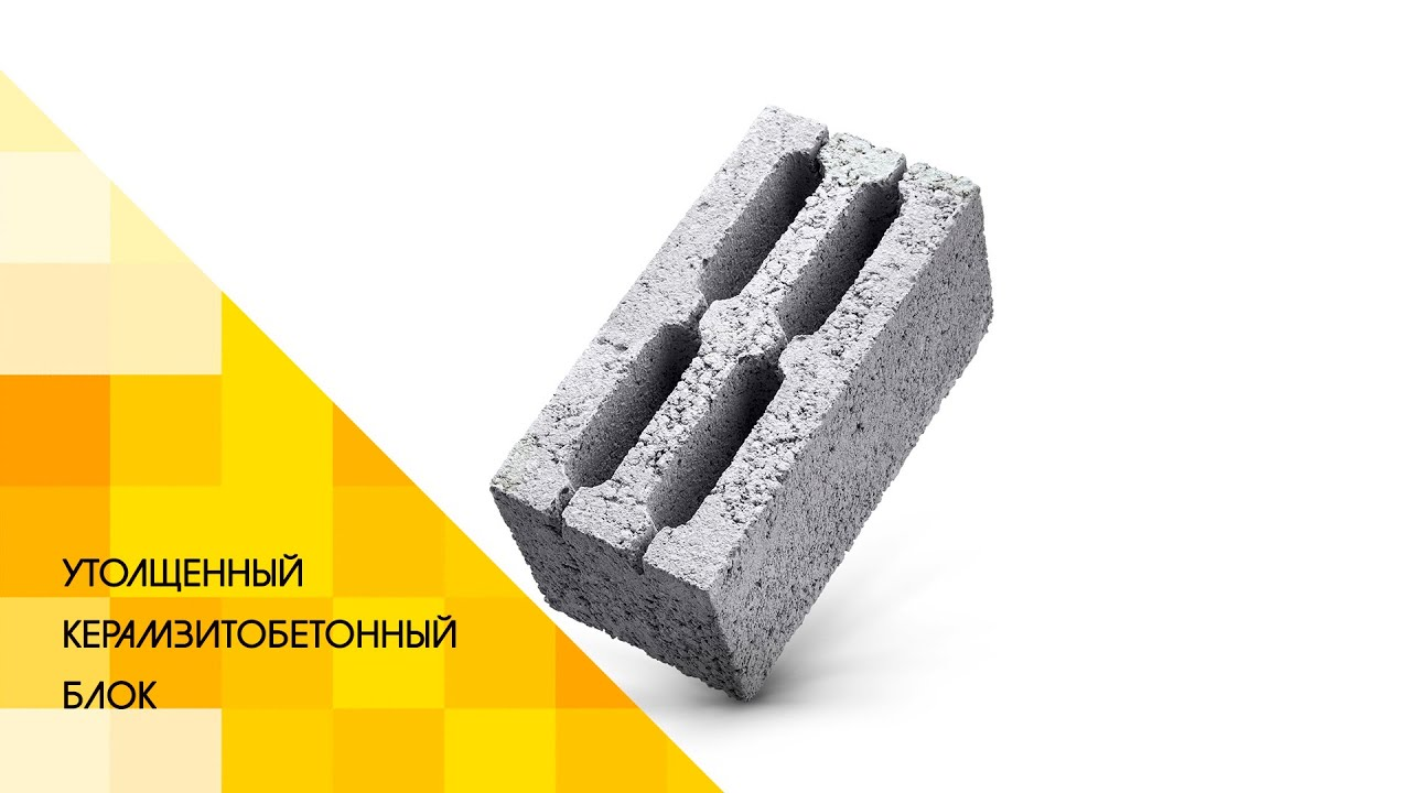 Керамзитобетон облицованный бетон заказать с доставкой в самаре