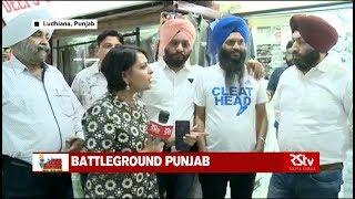 Battleground Punjab   Lok Sabha Polls 2019