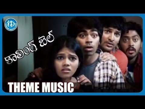 Calling Bell Horror Movie Theme Music | Ravi Varma | Kishore | Sankeerth | Vrithi Khanna