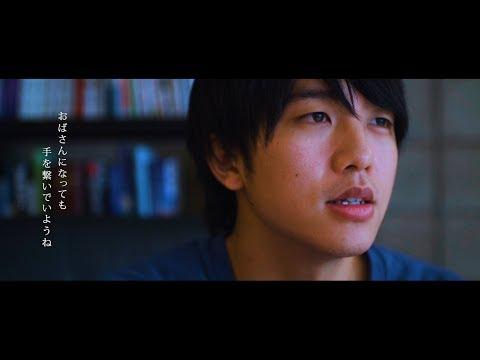 OKOJO「おばさんになっても」Music Video