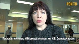 Нападение приставов в Тверском суде на Рохлину и ее адвоката