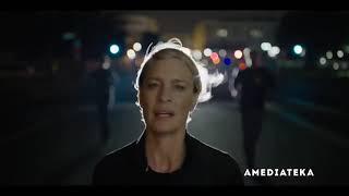 Карточный домик 6 сезон — Русский трейлер 2018