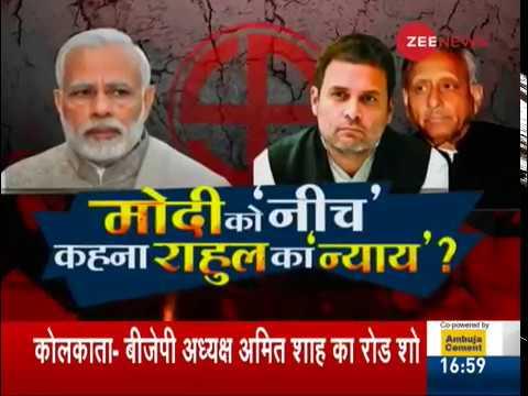 Taal Thok Ke: ''Neech'' Politics of Congress for Lok Sabha Elections 2019?