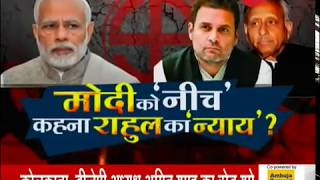 Taal Thok Ke: ''Neech'' Politics of Congress for Lok Sabha Elections 2019?