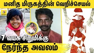 Jayapriya Pudukkottai | Latest News