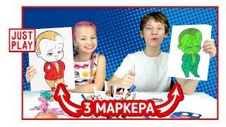 3 МАРКЕРА ЧЕЛЛЕНДЖ ДЕВОЧКИ ПРОТИВ МАЛЬЧИКОВ 3 MARKER CHALLENGE
