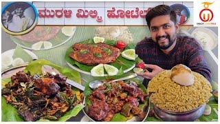 Oggarane Dabbi Murali Miltry Hotel Pakka Natti Style Food Kannada Food Review