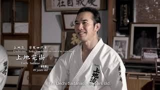 Uechi ryu Soke
