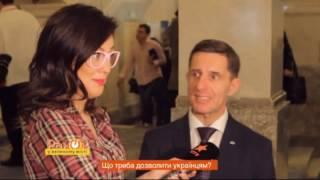 Даша Селфи  Депутаты хотят разрешить украинцам казино и марихуану