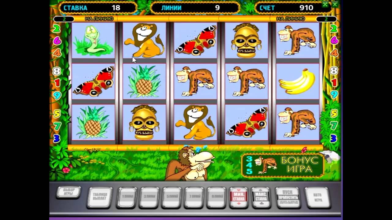 Игровые автоматы сумашедшая обезьяна играть бесплатно игровые автоматы харьков форум