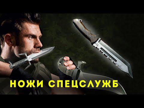 ТОП боевых ножей