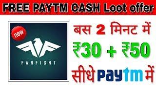 FREE PAYTM CASH loot offer FREE ₹20 + ₹50 PAYTM CASH