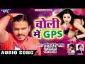 Download Pramod Premi NEW SUPERHIT SONG 2018 - Choli Me GPS - Jaymal Wala Sariya - Bhojpuri Hit Songs MP3 song and Music Video