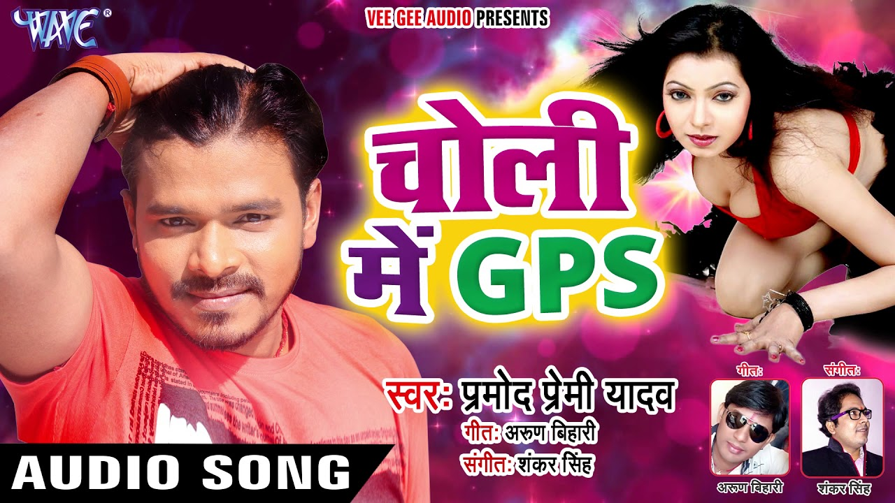 New photo video dj song bhojpuri hd 2020 album