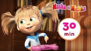 Masha et Michka 👱♀️ Mon Amie Le Robot🤖Compilation 6 ⏱30 min