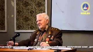 Жухрай В.М. 16.05.2010. Сталин. Правда и ложь. Семинар в КПЕ.