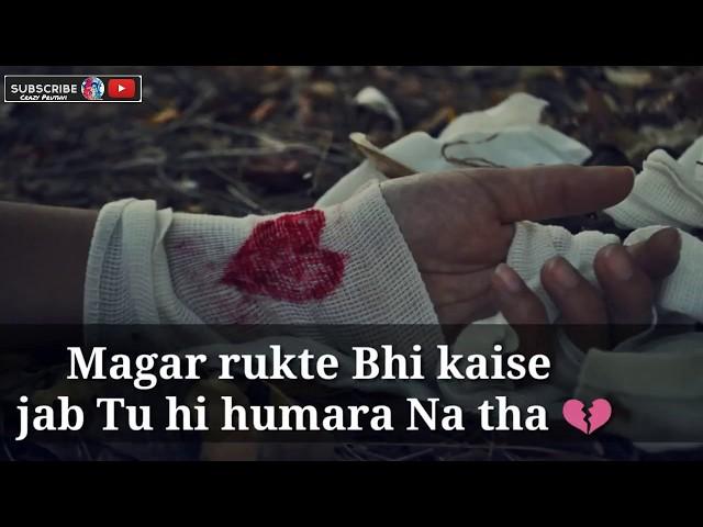 Heart touching || Breakup Status 💔