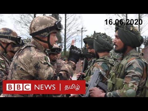 பிபிசி தமிழ் தொலைக்காட்சி செய்தியறிக்கை | BBC Tamil TV News 16/06/2020 смотреть видео онлайн