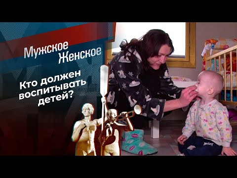 Папино наследство. Мужское / Женское. Выпуск от 20.01.2021