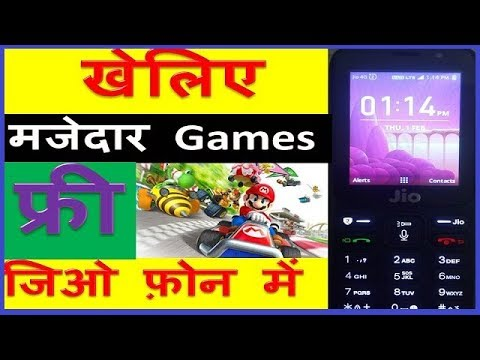How To Play Any Game In Jio Phone ज ओ फ न म क ई भ ग म