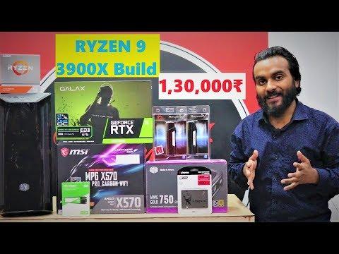Ryzen 9 3900X PC Build | 1.3 Lakh Budget thumbnail