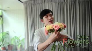 Daily Flowers 21-จัดดอกกุหลาบด้วยเทคนิคspiral