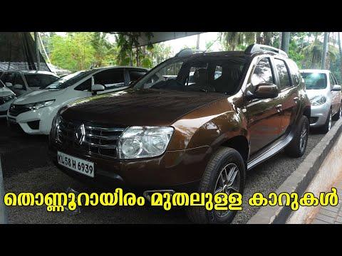 SECOND HAND CAR MALAYALAM   BUDGET CARS   TEAM TECH   RB MOTORS   EPISODE 260